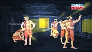 Mystery of Lord Jagannath