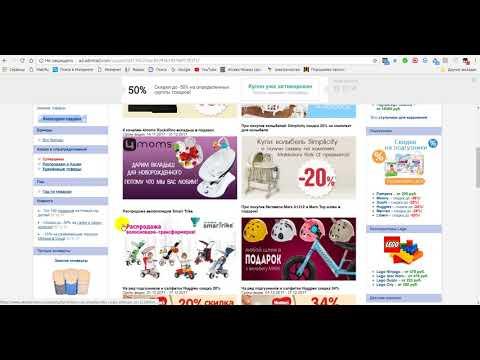 Скидки на товары для самых маленьких в интернет-магазине Акушерство