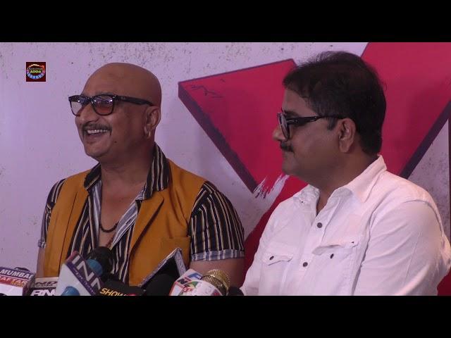 Avdhesh Mishra हिंदी फ़िल्म X-Rey की Trailer Launch पर Khesari Lal Yadav को किया बोल गए