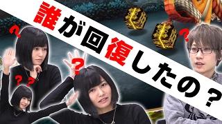 【セブンス・リバース攻略】幻獣ダンジョン・光&ジョブと得意属性の関係についてレクチャー!
