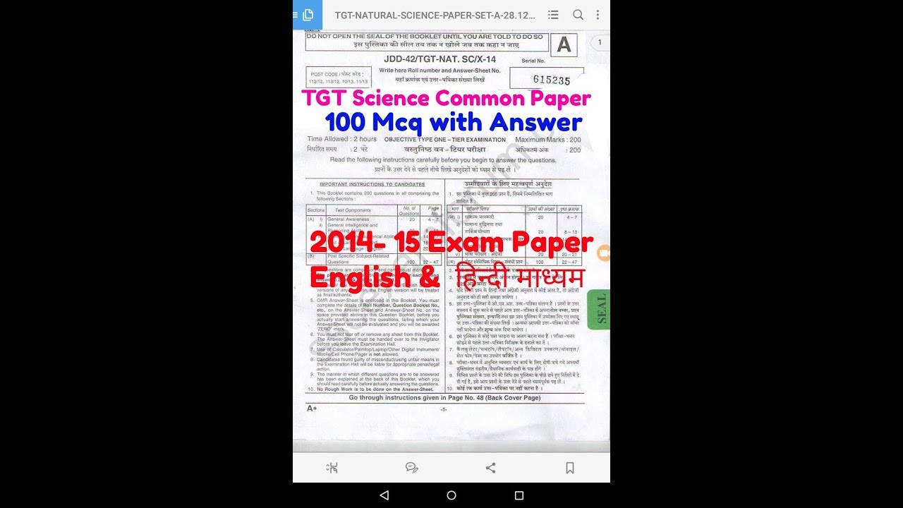 dsssb tgt science common paper 2014 15 with right answer youtube