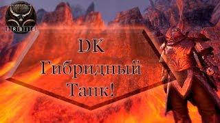 The Elder Scrolls Online: Dragon Knight Танк. Гибридный билд.