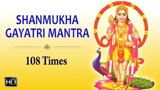 Shanmukha Gayatri Mantra 108 Times Chanting - Powerful Mantra for Health Peace.mp3