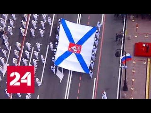 День Военно-Морского Флота: итоги праздника
