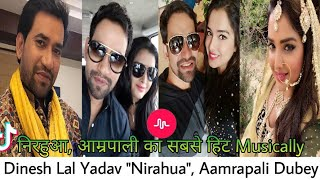 #Nirahua | Bhojpuri Superstars Dinesh Lal Yadav Nirahua and Amrapali Dubey Best Tik Tok Videos.