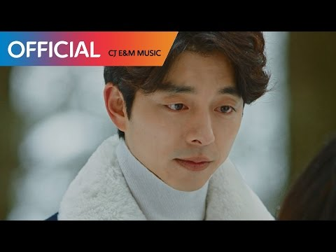 Here's The 10 Most Popular OST Songs From Goblin - Koreaboo