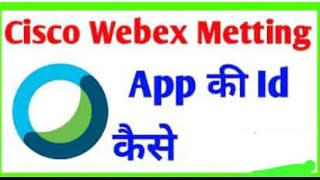 How to create account and sign in webex || webex meeting ll web ex app||webex password create