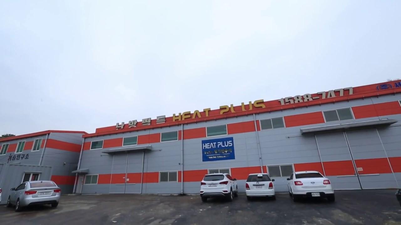 Закажите материалы для теплого водяного пола по лучшим ценам за м2 в украине. Монтаж водяного подогрева пола в киеве под ключ. Звоните и заказывайте | budmagazin (044) 331-75-21.
