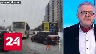 """""""Погода 24"""": крещенская гроза вместо крещенских морозов - Россия 24"""