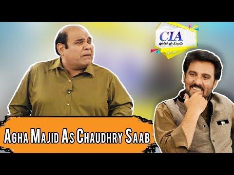 Agha Majid As Jhaudhry Saab - CIA With Afzal Khan - 13 May 2018 - ATV