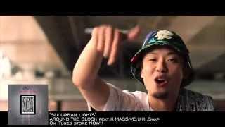 """SDI URBAN LIGHTS"" AROUND THE CLOCK feat.K-MASSIVE,U-KI,Snap Prod.by BRSN"