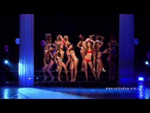 видео: МИСС УНИВЕРСИТЕТ - 2012 (ЧЕРНИГОВ)/ MISS UNIVERSITY