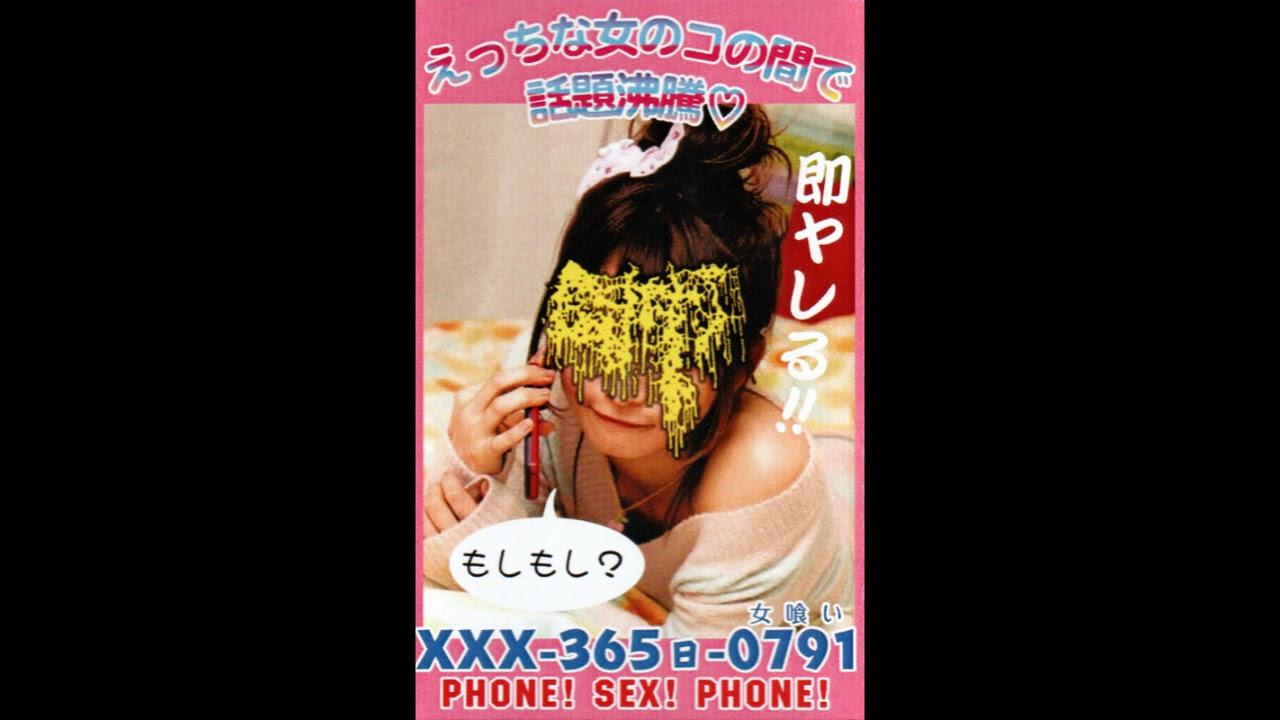 Free adult xxx web cam