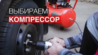 видео Качественный ремонт компрессоров