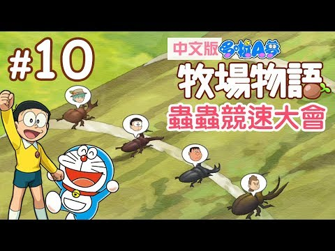 #10 A (Switch )