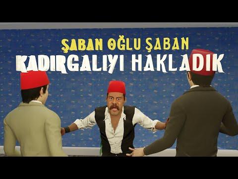 Hazan BARAN - Şaban Oğlu Şaban / Kadırgalıyı Hakladık ( Kemal Sunal, Komik  Animasyon) Animatrak indir