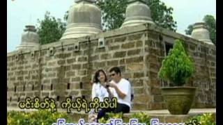 Lar Mal So Kyo Hmar Lar- Soe Lwin Lwin