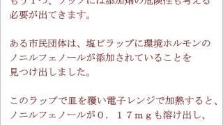 「アオサンだーjp」の「もくじ」は次のURLです。 http://aosan.daa.jp/?...