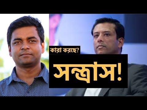 জয়ের রাজনৈতিক দর্শন  কি?  সন্ত্রাস কারা করছে?  Shahed Alam II  awami league bnp news bangla news