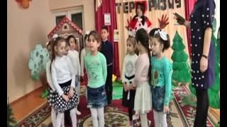 РЕН ОГНИ; Терроризму нет, д/с Улыбка