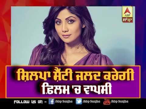 Shilpa Shetty Shoot Nikamma in Lucknow | Shilpa Shetty Comeback | `Nikamma`