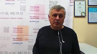 Смотреть Отзыв о семинаре 14 15 сентября  Олег Александрович Филимонов онлайн