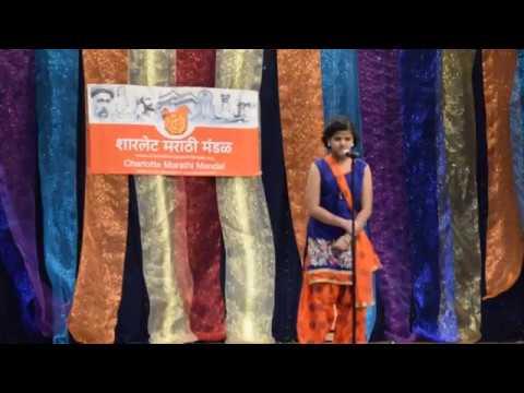 ती फुलराणी - आर्या  Ti Phulrani - Aarya Marathi monologue (CSMM - USA)(Tula shikvin changlach dhada)