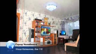 Город Челябинск, улица Калмыкова, дом 11б(, 2015-10-30T11:29:25.000Z)
