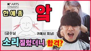 연극영화과 훈남 헤어스타일 애즈펌스타일 추천 [컷트중]