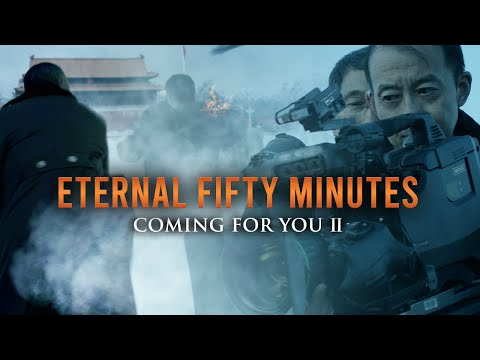 COMING FOR YOU II 【ETERNAL FIFTY MINUTES】