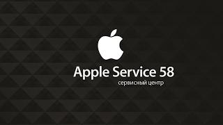 Ремонт Apple iPhone, телефонов, планшетов и ноутбуков в Пензе
