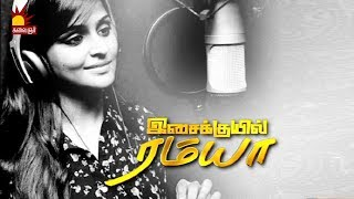 Natpuna Ennanu Theriuma was a Stylish and Exciting Movie : Remya Nambeesan | Exclusive Interview