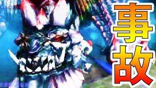 【MHF-Z実況】妖し化けるミ・ルの1%素材が欲しかっただけなんだ...!!【モンハンフロンティアZ】 thumbnail