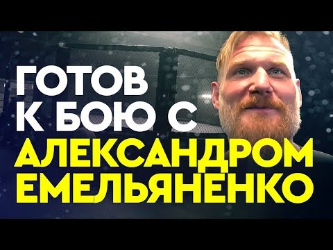 Джош Барнетт - про Александра Емельяненко / Josh Barnett vs Alex Emelianenko 2 in 2019?