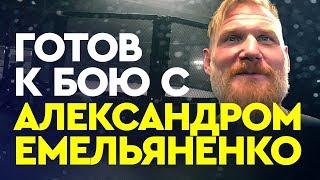 Джош Барнетт - про Александра Емельяненко / Josh Barnett vs Alex Emelianenko 2 in 2019?