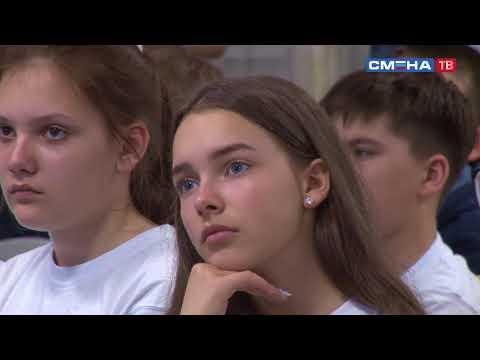 «Классная встреча» с режиссёром Алексеем А. Петрухиным на смене «РДШ в эфире» в ВДЦ «Смена»