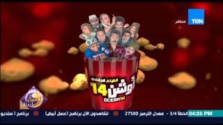 عسل أبيض - عمر مصطفى متولى : والدي مصطفى متولى وخالى عادل إمام فتح سكة التمثيل أمامي