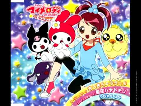 Onegai My Melody Kirara★ Full Opening - YouTube