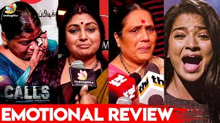 ரொம்ப அழுதுட்டேன் 😭 | Calls Celebrity Review | Vj Chithu, Sriranjani | Pandiyan Stores, Vijay TV