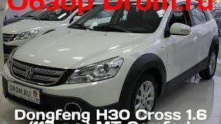 dongfeng H30 Cross 2016 1.6 (117 л.с.) MT Comfort - видеообзор