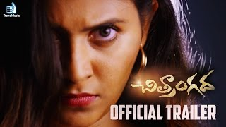 Chitrangada Official Trailer   Telugu Horror Movie   Anjali, Arjun Bajwa   Trend Music