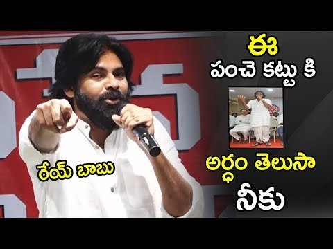 Pawan Kalyan SUPERB Message about Telugu Culture | Pawan Kal
