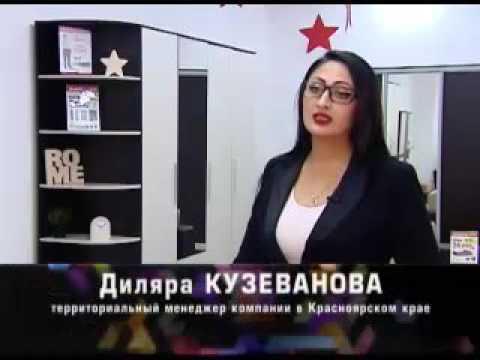 Много Мебели Красноярск