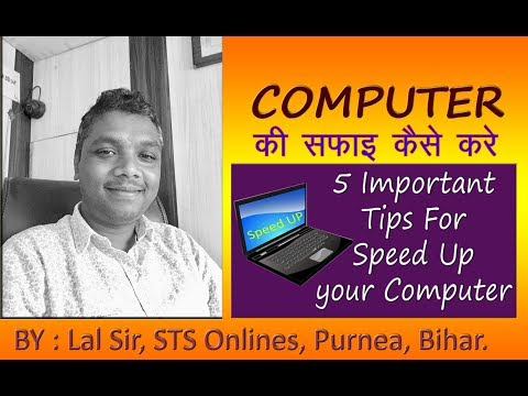 How to Speed Up Computer    Delete Temporary Files