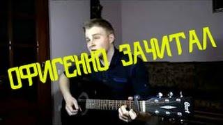 ЯРМАК - ЧЕРНОЕ ЗОЛОТО COVER