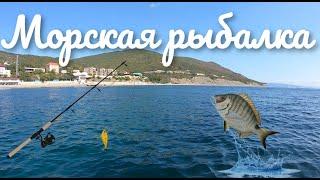 широкая балка морская рыбалка