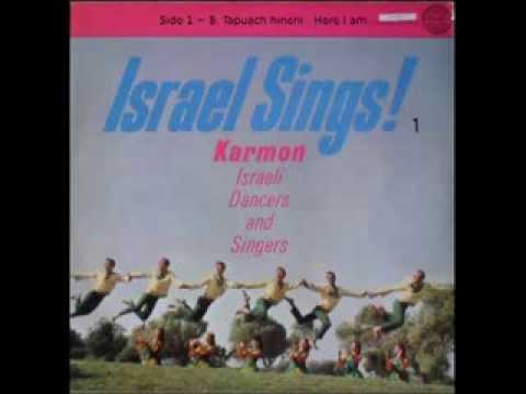 Israel sings 1 ~ Tapuach hineni - Here I am