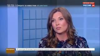 Ольга Скабеева американцы свистели не против Ефимовой, а за Кинг