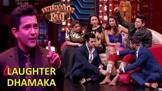Entertainment Ki Raat: Funny & Super Comedy With Manish Paul, Tanisha Mukherjee, Shaan & Sana Khan