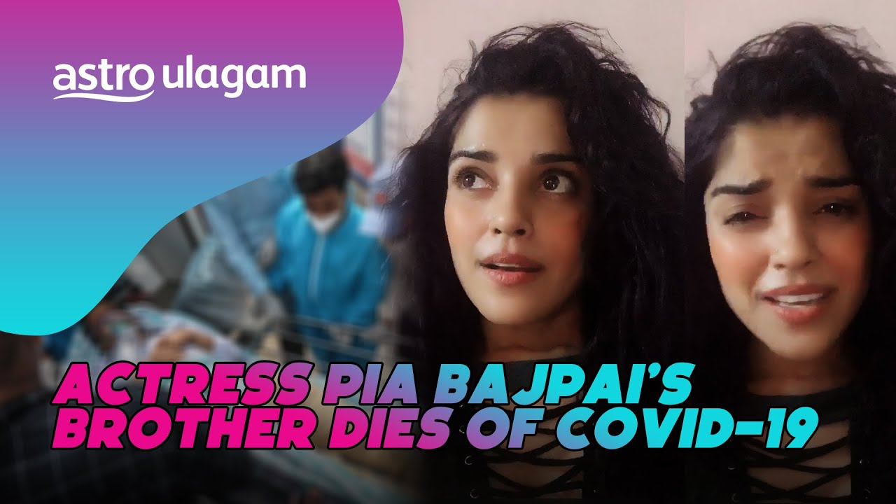 Download Cine News │Actress Pia Bajpai's Brother Dies of COVID-19